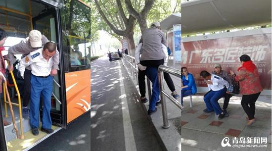 吴绍波背老人上下车全程被乘客记录下来
