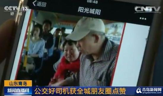 新闻直播间栏目对吴绍波进行了1分30秒的报道