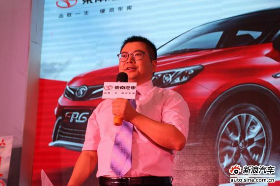 东南福建汽车销售有限公司中原区大区销售总监郑成武先生致辞