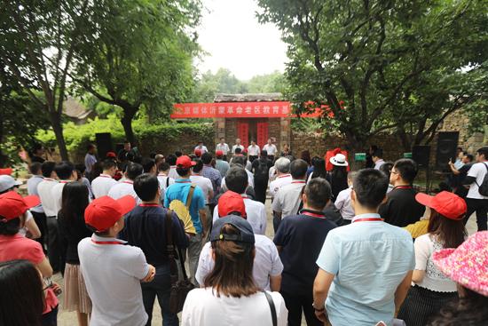 """6月29日,""""北京媒体沂蒙革命老区教育基地""""落成仪式在临沂市沂南县沂蒙红嫂纪念馆举行。"""