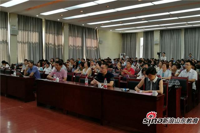 山东职业学院强化信息化教学能力提升