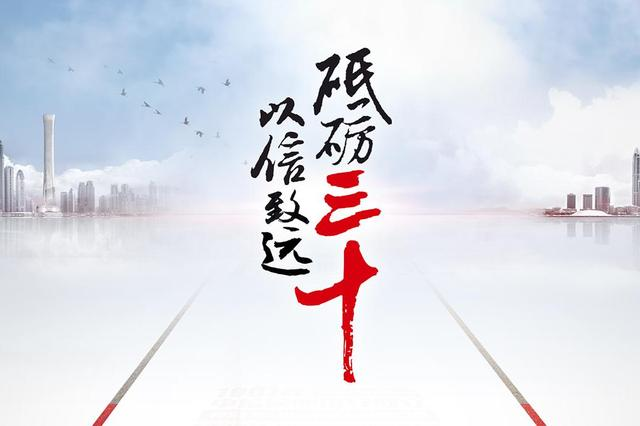 中信书店正式入驻中信银行济南分行