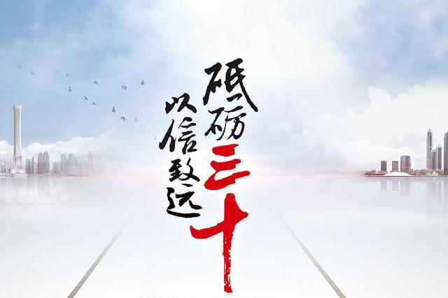 """践行数字普惠金融  中信银行推""""乐享金""""补贴移动支付用户"""