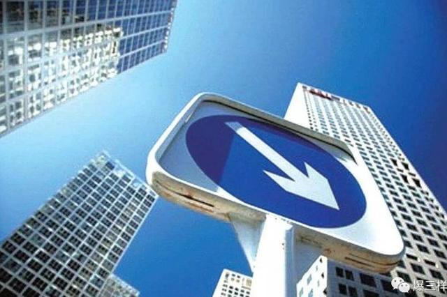 济南新房连涨5个月后首跌!8月山东4市济宁房价涨幅最大