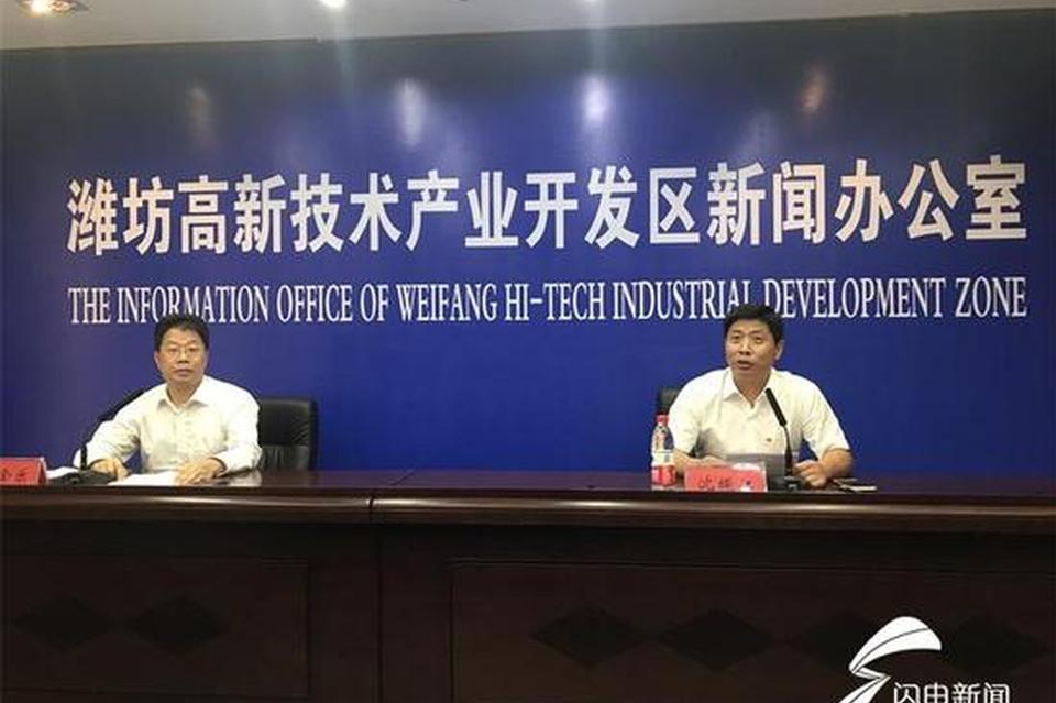 潍坊高新区打造现代化教育名区