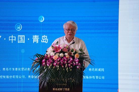 中国新型智慧城市发展论坛举行 评出90个智慧青岛案例