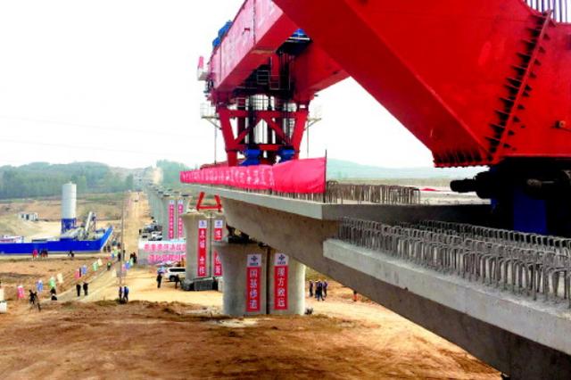 鲁南高铁日临段架设首孔箱梁 预计2019年底前通车