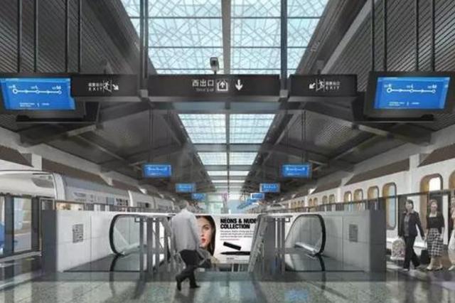 济南地铁站内景图首次曝光 简约、沉稳、大气…
