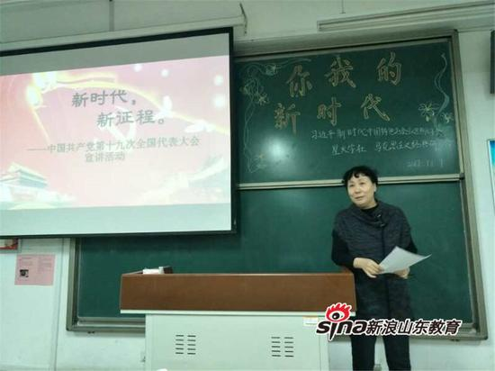 """齐鲁师范学院成立""""传习会""""并举办主题分享会"""