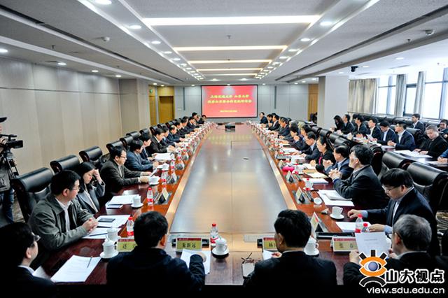 强强联合服务山东 上海交通大学、山东大学服务山东暨合作交流研讨会举行