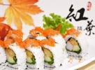 【霸王餐7期】最有颜值的寿司