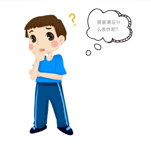 离岗或退休后被诊断为职业病怎么办?