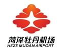 菏泽牡丹机场