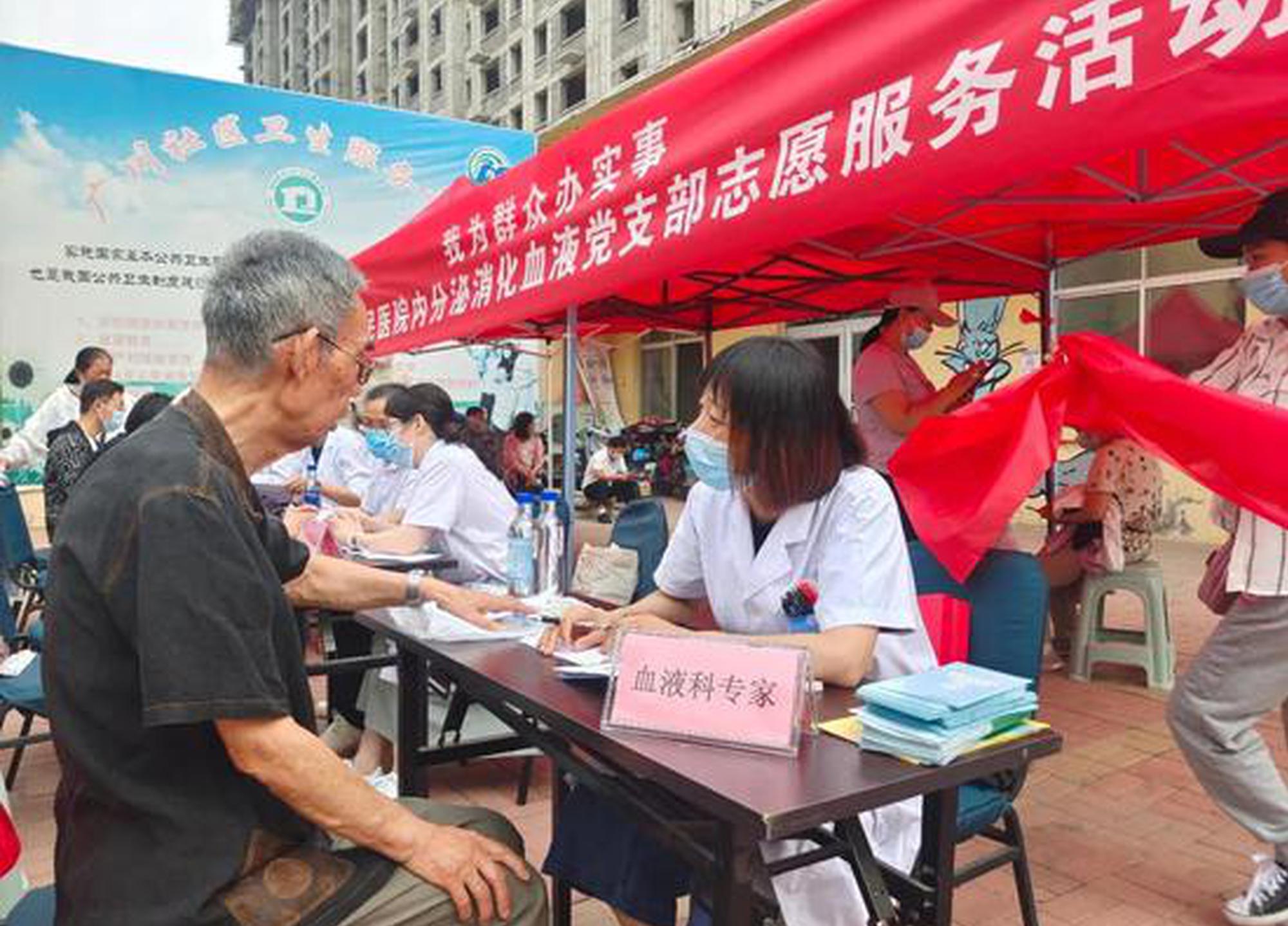 人民医院内分泌消化血液党支部开展义诊活动