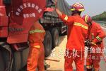 聊城2辆挂车追尾致一人被困 消防紧急救援