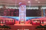 快讯 景津环保在上海鸣锣上市 系德州第十家上市公司