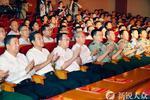 """军地领导观看山东省退役军人庆祝""""八一""""文艺汇演"""