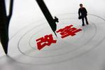 前两次在北京 第三届中国企业改革发展论坛花落济南
