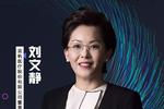 蓝帆医疗董事长刘文静:背后是相信的力量