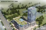 莱芜高新区:明年启用投资10亿元的智慧云商产业园