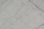 济南玖唐府楼顶板出现裂缝 鉴定报告不影响结构安全