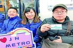 """乘公交地铁3年免费 """"泉城人才交通卡""""明年1月1日上线"""