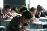2月7日报名 2020年山东省属事业单位初级综合类岗位招聘简章发布