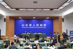 山东省第四次经济普查数据发布