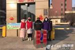 东营大学生志愿者主动请战防疫一线 展现青春力量