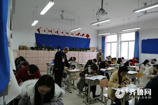 山东人爱当老师 35万人参加中小学教师资格考试