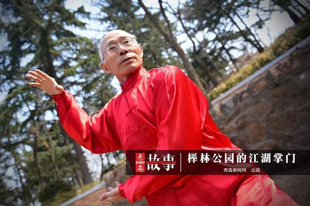 青岛83岁大爷竟是武林高手 打服20多岁小伙