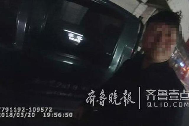 济南一男子喝着酒烟瘾来了 懒得走路酒驾百米去买烟