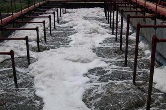 山东潍坊提高废水资源利用率 打造节水型城市
