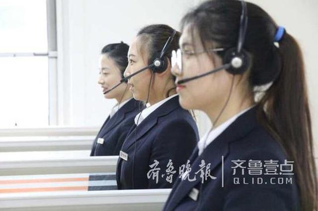 @济南东部居民 4月1日起可申请加入集中供热啦