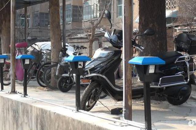 """济南社区现""""共享充电桩"""" 扫码即可为电动车充电"""