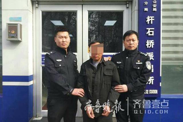 """济南打工男""""六进宫""""仍贼性不死 盗窃5000余元又被抓"""