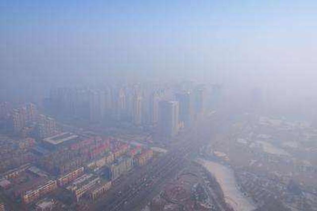 大范围空气污染再袭京津冀 济宁等34城发布橙色预警