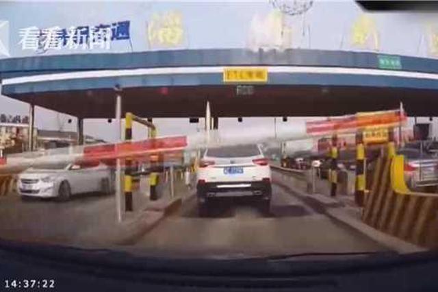 专坑ETC车主:强行变道还倒车 花别人的钱上高速