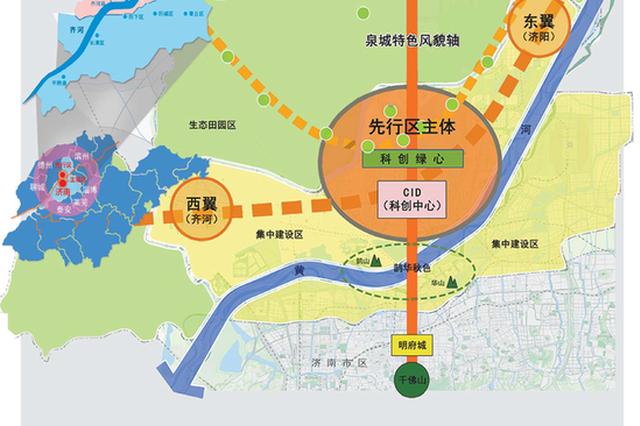 济南未来城乡空间格局:一轴两廊一体两翼 飞越黄河