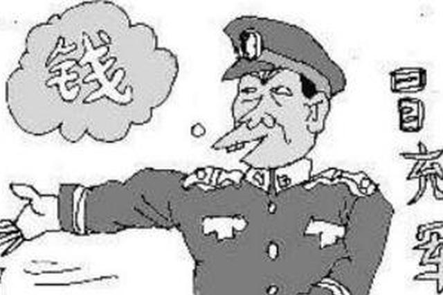 """烟台:冒充""""将军""""骗财2310万元 诈骗团伙主犯被判无"""