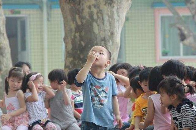 省教育厅紧急通知:幼儿园较大突发事件20分钟内报告