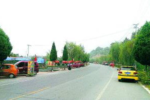 济南南山122家餐馆整改搬迁 两大水库周边已无农家乐