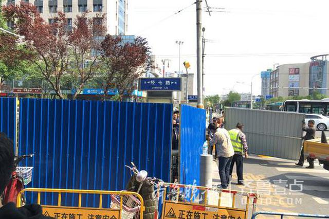 济南市交通委关于路面塌陷有关情况说明