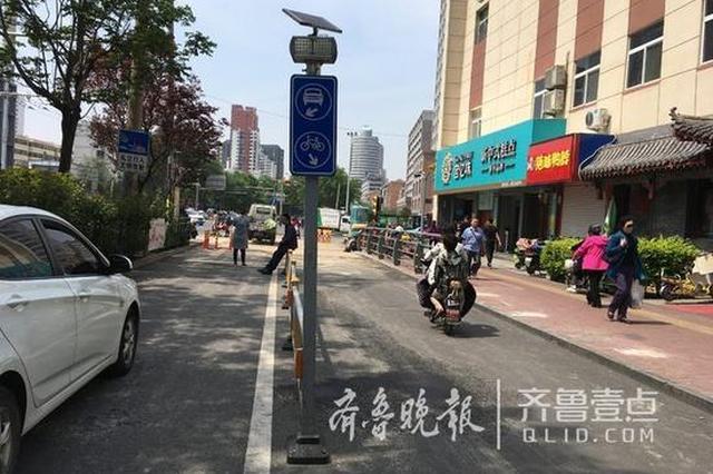 """济南路口""""大坑""""填好了 车道上可临时通行非机动车"""