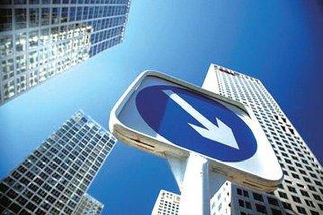 济南4月二手房价格同比下降 看国家统计局解读