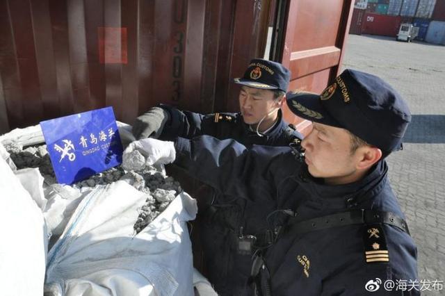 从哪来回哪去 青岛查获退运240余吨废铝矿渣