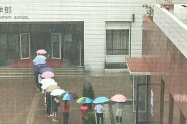 """央视点赞 济南教师雨中为学生搭起暖心""""晴空走廊"""""""