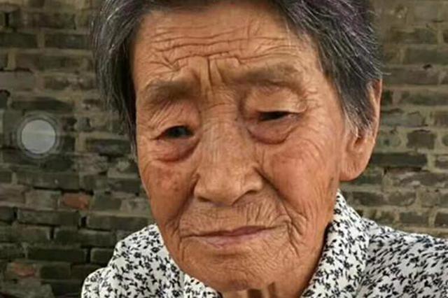 潍坊87岁老人走失至今仍无消息 家人急寻