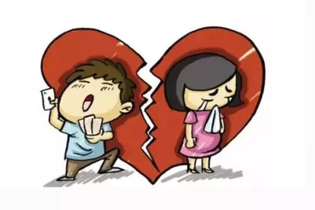潍坊夫妻闹离婚 法官给个冷静期 两人浪漫旅游去了