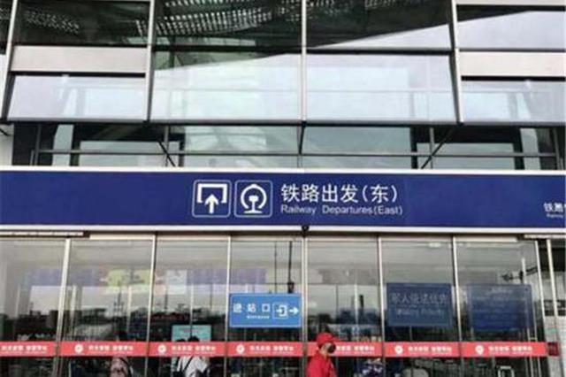 青岛北站乘客1万多元吹散在风中 众人2分钟捡回